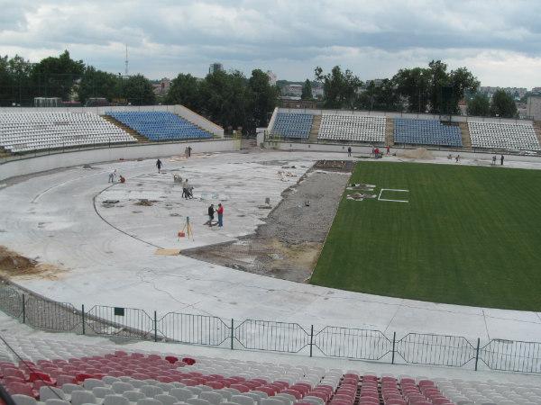 http://fczirka.com.ua/images/rek/11-06-2014/recon-stadium-11-06-2014-1.jpg