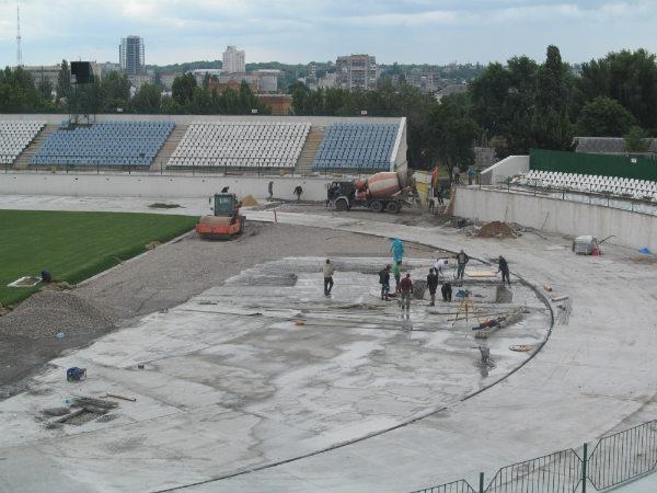 http://fczirka.com.ua/images/rek/11-06-2014/recon-stadium-11-06-2014-7.jpg