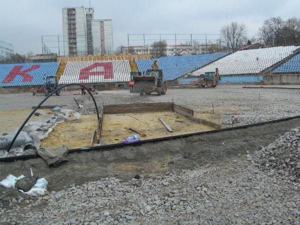 http://fczirka.com.ua/images/rek/recon-stadium-04-04-2014-3.jpg
