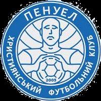ХФК Пенуел (U-19)